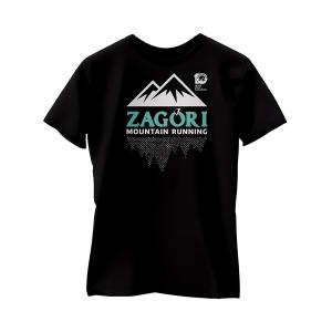 ZAGORI MOUNTAIN RUNNING - 10TH ANNIVERSARY TECHNICAL T-SHIRT